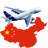 Biopromoind China Domestic Shipping