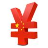 Biopromind China Cuty Tax Logo